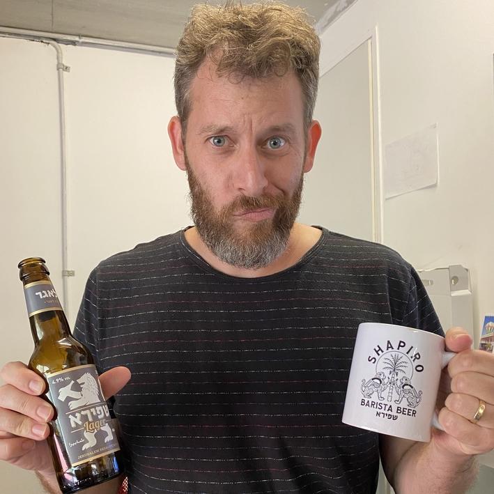 בירה או קפה